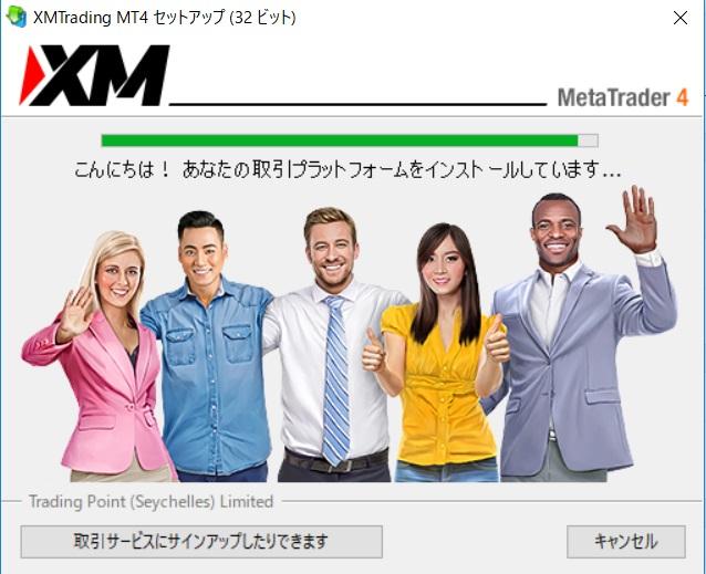 XM MT4を公式ページからダウンロードしよう