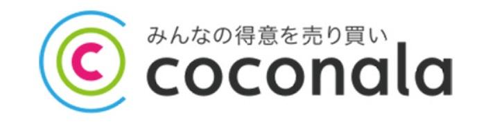 ハイローオーストラリアの広告提携する方法 5万円