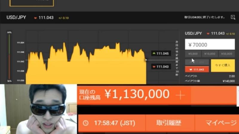 78秒で105万円を溶かす男、フルフリ