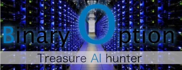バイナリーオプションツール Treasure AI hunterが予約開始