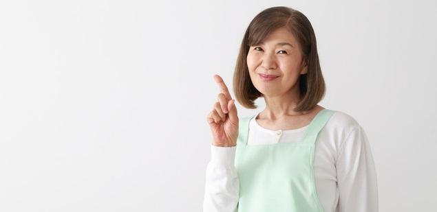 40代の主婦がバイナリーオプションで毎月20万円稼いでいた方法を全て公開します